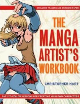 manga artists workbook