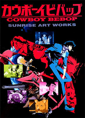 cowboy bebop artbook