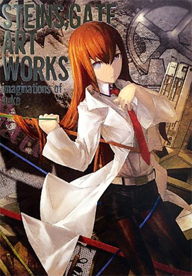 steins;gate artbook