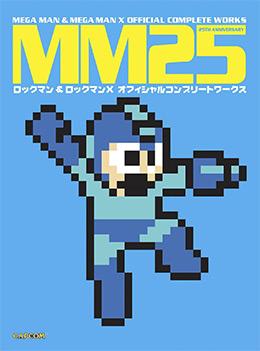 mm25 megaman artbook