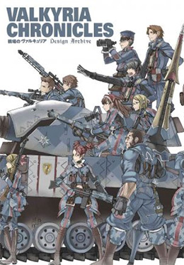 valkyria chronicles artbook