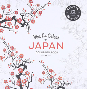 Vive Le Color Japan Book