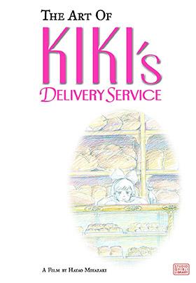 kikis delivery artbook