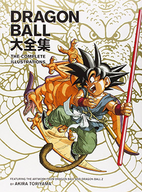 Dragon ball z complete book set