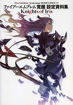 fire emblem artbook