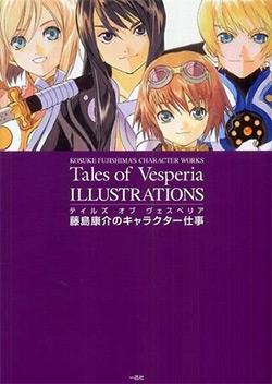 tales vesperia artbook