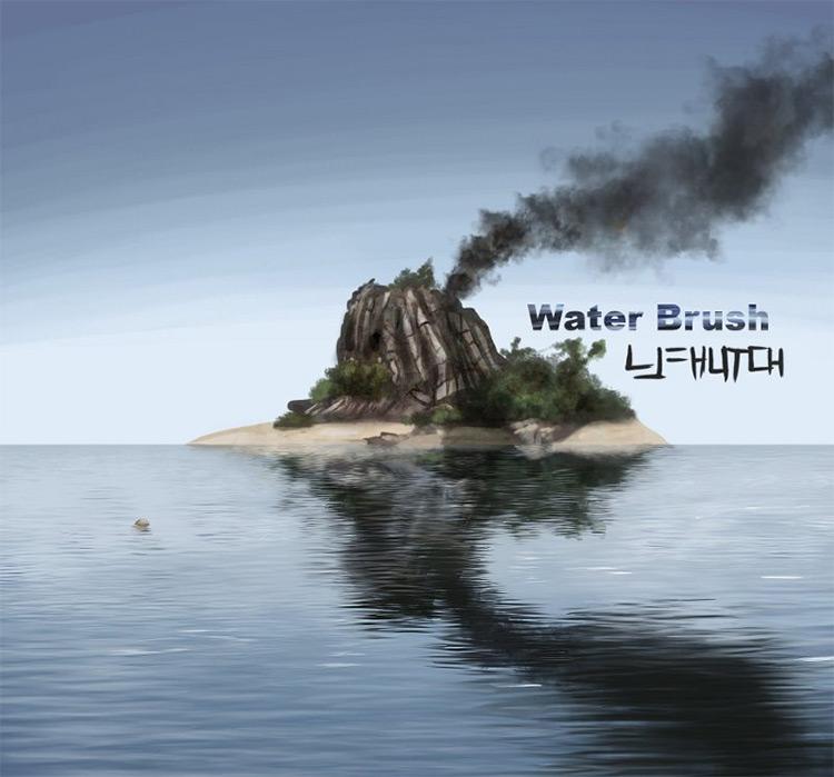 Water brush pack